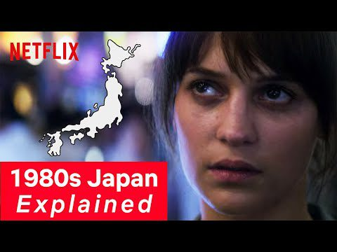 Entertainment: How 1980s Japan Became History's Wildest Party | Earthquake Bird | Netflix